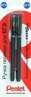 Набор ручек гелевых для ЕГЭ 0.7 мм., черные чернила, 2 шт. (XBL417-AA)
