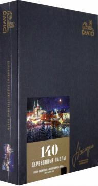 "Пазл ""Волшебница зима"", 140 деталей"
