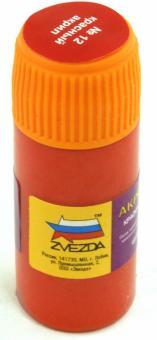 Краска красная (алая) (АКР-12)