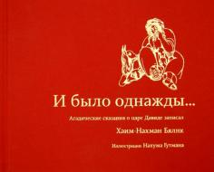 Кешет / Радуга