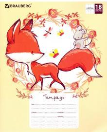 """Тетрадь 18 листов, клетка """"Cute Fox"""", в ассортименте (402992)"""