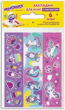 """Закладки для книг """"ЕДИНОРОГИ"""" набор 6 штук (111638)"""