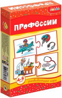 """Мини-игры """"Профессии"""" 4-6 лет (1301)"""