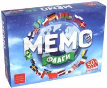 """Мемо """"Флаги"""" (7890)"""