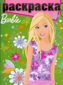 """Книга: """"Раскраска с глиттером № 0902 (Барби)"""". Купить ..."""