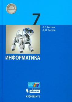 Учебник ФП
