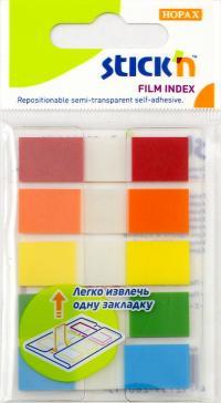 Закладки самоклеящиеся пластиковые (100 листов, 45x12 мм, Z-сложение, 5 цветов) (26071)