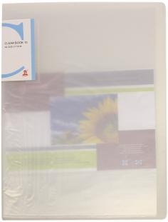 Папки с прозрачными файлами